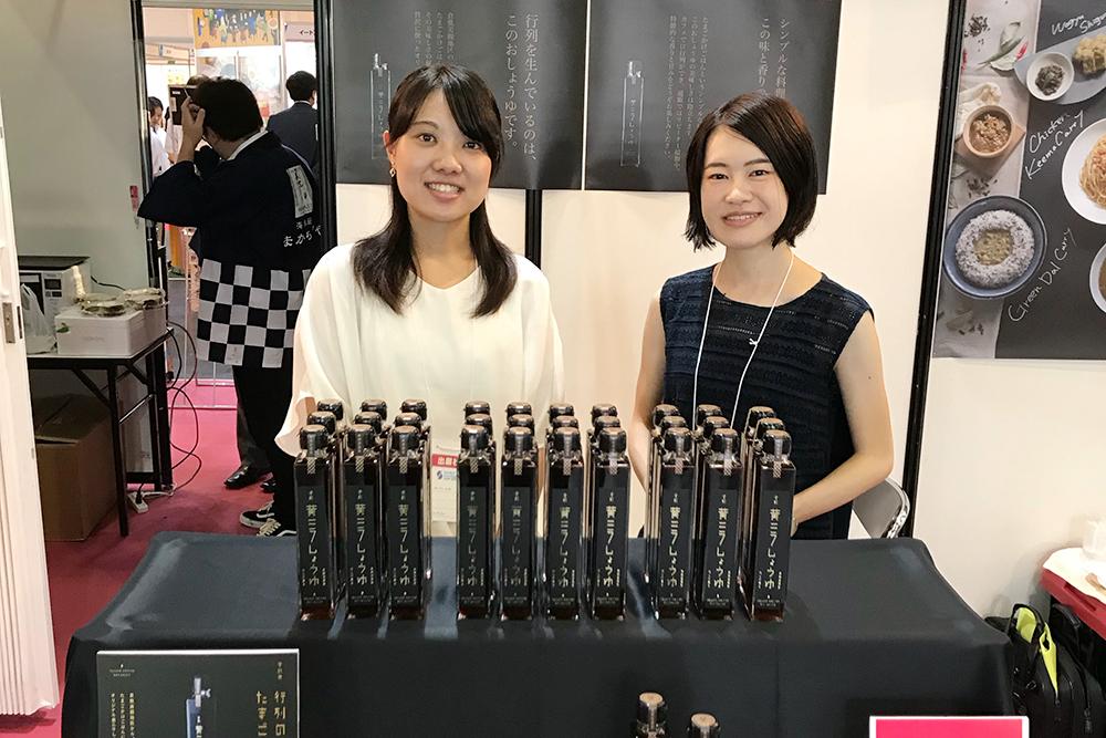 大阪のフードストアソリューションズフェア2018