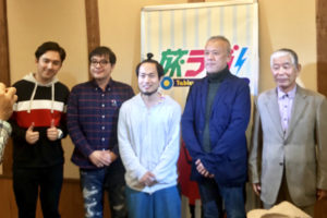 倉敷物語館でのNHKラジオ『旅ラジ』公開生放送