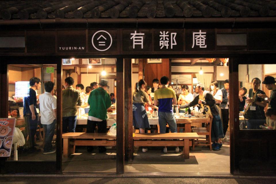 イベント開催時のゲストハウス「有鄰庵」