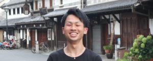 株式会社有鄰/行雲・藤原唯希(カフェ有鄰庵所属)