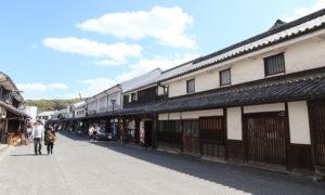 倉敷美観地区の町並み