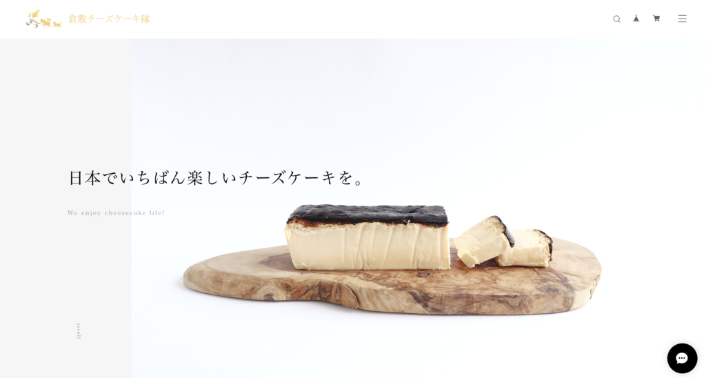 『倉敷チーズケーキ隊』公式通販サイト